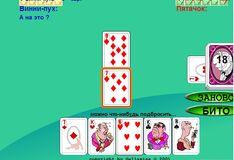 Игра Игра Карточная Дурак