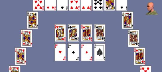 Игра пасьянс полумесяц