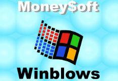Игра Windows 2000