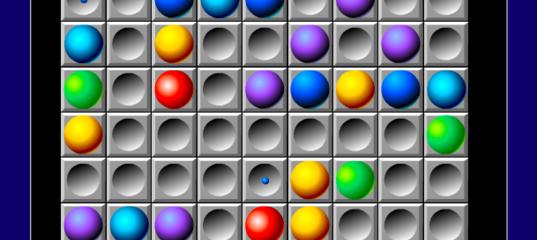 Игра Линии с быстрыми шариками