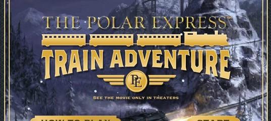 Игра Полярный экспресс: Приключения поезда