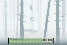 Игра Охота
