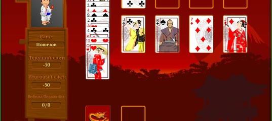 играть онлайн при помощи мышки в карты на раздевание