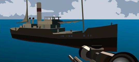 Снайпер Фокси: Отстрел пиратов