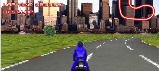 Игра 3Д Мото гонки