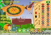 Игра Antiquity Roulette
