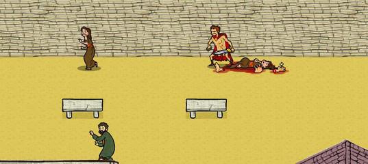 Игра Вива Калигула
