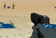 Игра Оружие