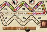 играйте в Китайский квест