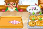 Игра Пончиковая