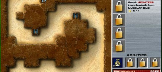 Игра Защита каньона