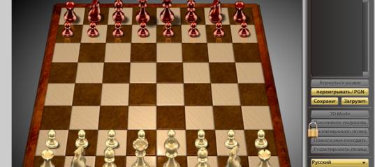 Игра Спаркшахматы