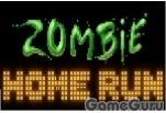Игра Зомби хоумран