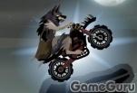 Игра Мотоцикл для оборотня