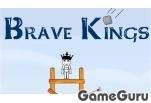 Игра Храбрый король