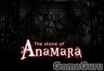 Камень Анамара