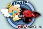 Небеса или ад