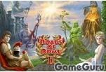 Игра Дороги Рима 2
