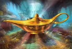 Лампа Аладина
