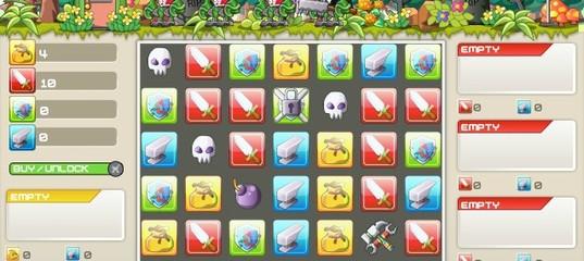 Игра Поход зомби