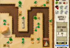 Игра Игры Долгий путь