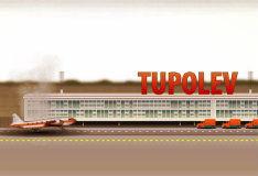 ТУ - 46