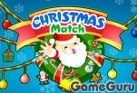 Рождественский матч