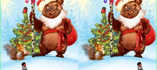 Игра Рождественские сны детям