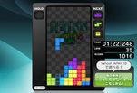 играйте в Tetris Sprint