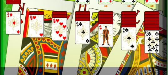Игра Элитный пасьянс