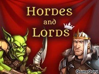 Орды и лорды