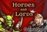 Игра Орды и лорды
