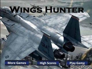 Игра Охотник на самолеты