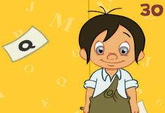 Игра Буквы Марселино