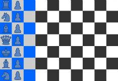 Игра Шахматы на четырех