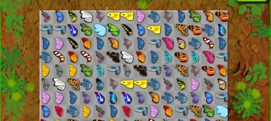 Игра Маджонг с бабочками