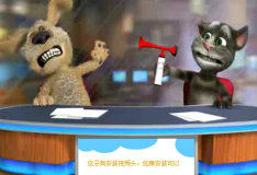 Игра Говорящий кот Том 3
