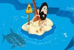 Игра Выживание на необитаемом острове