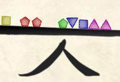 Игра Японская невозмутимость