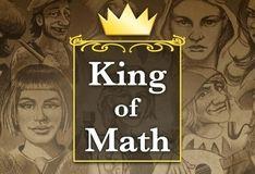 Игра Король арифметики