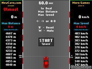 Игра 300 км/ч