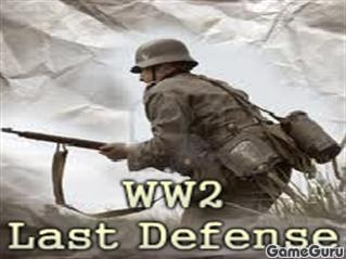 Игра Последний рубеж обороны