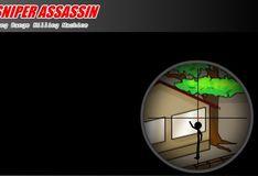 Игра Игра Снайпер убийца