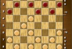 Игра Скоростные шашки
