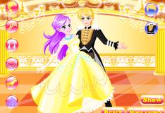 Танец принцессы