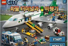 Игра Лего: Грузовые авиаперевозки