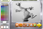 играйте в Игра Ледниковый период 4 Раскраска