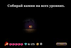 Игра Маша против зомби