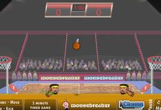 Игра Спортивные головы на баскетболе