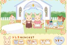 Игра Свадьба кроликов